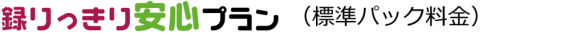 anshin